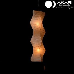 イサムノグチ 照明 ペンダントシェード ペンダントライト AKARI アカリ 照明器具 天井 おしゃれ 和風 和紙 33N|margherita