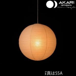 イサムノグチ 照明 ペンダントライト AKARI アカリ 照明器具 天井 おしゃれ 和風 和紙 45A-CO30 コード 300cm|margherita