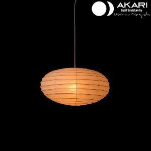 イサムノグチ 照明 ペンダントシェード ペンダントライト AKARI アカリ 照明器具 天井 おしゃれ 和風 和紙 50EN|margherita