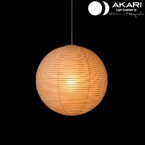 イサムノグチ 照明 ペンダントシェード ペンダントライト AKARI アカリ 照明器具 天井 おしゃれ 和風 和紙 55A|margherita