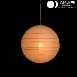 イサムノグチ 照明 ペンダントライト AKARI アカリ 照明器具 天井 おしゃれ 和風 和紙 55D-CO3 コード 30cm|margherita