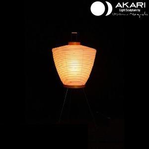 イサムノグチ 照明 スタンドライト AKARI アカリ 間接照明 おしゃれ 和風 和紙 シェードのみ 5A|margherita