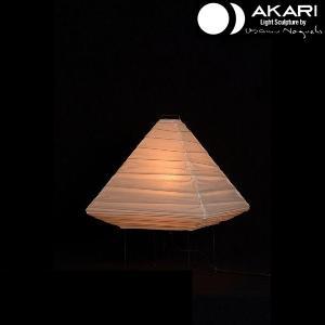イサムノグチ 照明 スタンドライト AKARI アカリ 間接照明 おしゃれ 和風 和紙 5X|margherita