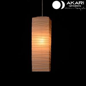 イサムノグチ 照明 ペンダントライト AKARI アカリ 照明器具 天井 おしゃれ 和風 和紙 70XL-CO15 コード 155cm|margherita