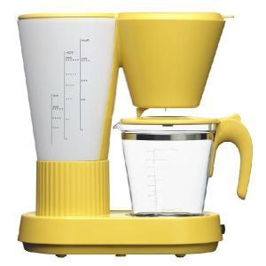 コーヒーメーカー(パンプキンイエロー・ガラスポット)・Brunopasso(ブルーノパッソ)/devicestyle(デバイスタイル)|margherita