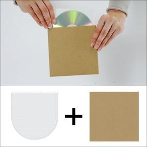 CD用厚紙ジャケット おしゃれ クラフト茶+不織布インナー 50組セット/CD-027-H