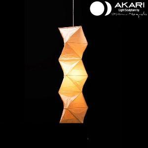イサムノグチ 照明 ペンダントシェード ペンダントライト AKARI アカリ 照明器具 天井 おしゃれ 和風 和紙 L8 ※シェードのみ|margherita