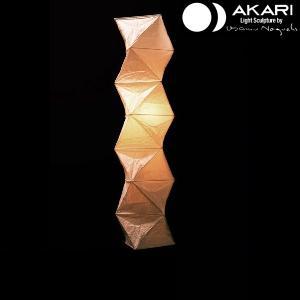イサムノグチ 照明 スタンドライト AKARI アカリ 間接照明 おしゃれ 和風 和紙 L8-ST2|margherita