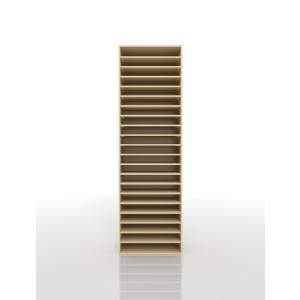 オフィス 書類棚 書類収納 A3 図面棚 木製ラック オフィス家具|margherita
