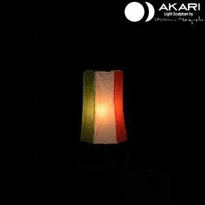 イサムノグチ 照明 スタンドライト AKARI アカリ 間接照明 おしゃれ 和風 和紙 UF1-C|margherita