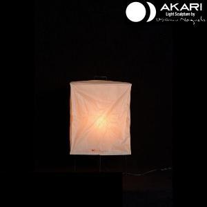 イサムノグチ 照明 スタンドライト AKARI アカリ 間接照明 おしゃれ 和風 和紙 XP1|margherita