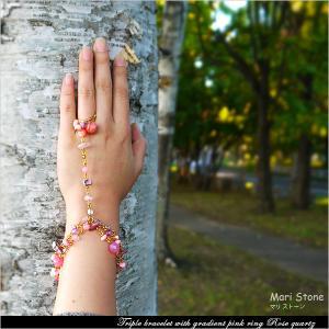 ローズクォーツ グラデーションピンクのリング付き3連ブレスレット 1点物 メール便送料無料 mari-stone