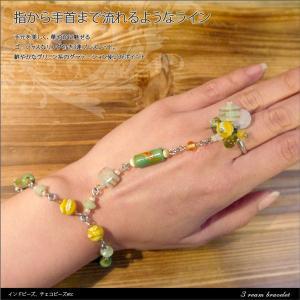 グラデーショングリーンのリング付き3連ブレスレット 1点物 メール便送料無料|mari-stone
