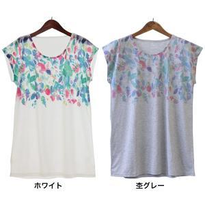 ビックTシャツ 昇華プリント クレール  ロングTシャツ アジアン エスニック 体型カバー ゆったり 送料無料|mari-stone