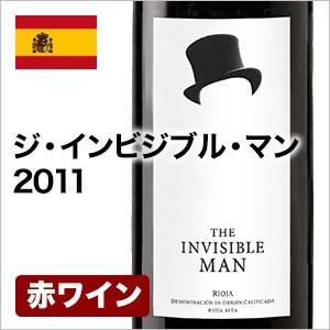 赤ワイン ミディアムボディ ジ・インビジブル・マン 2011 在庫処分セール|mariage