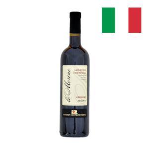 赤ワイン フルボディ サンジョヴェーゼ・ディ・ロマーニャ ルモリネ スペリオーレ・レゼルヴァ 2008 イタリアロマーニャ産 750ml 自社輸入|mariage