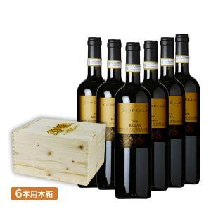 赤ワインギフト フルボディ赤ワイン 木箱入り 超当たり年VT コルデラ ブルネッロ ディモンタルチーノリゼルヴァ2010 6本セット|mariage