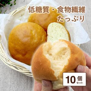 糖質パン 糖質85%カット 天然素材 低糖質 大豆粉パン 10個セット 砂糖不使用 もちもち食感 ダイエット食品|mariage