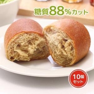 糖質パン 低糖質 コッペパン10個セット 九州産小麦ふすま使用 天然素材 砂糖不使用 ふすまパン ダイエット食品|mariage
