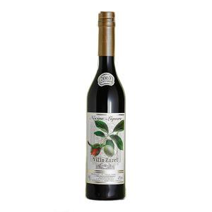 イタリア直輸入 ブランデー Villa Zarri Nocino Liquore Zarri Brandy リキュール ヴィラッザリ mariage