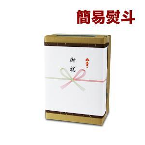 【対象ワイン 購入者限定】 熨斗 mariage