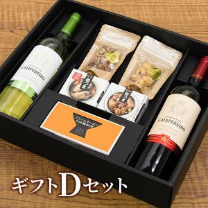 ワインセット 赤白 ワインギフト 厳選ワイン チーズ 缶つま ドライフルーツ ミックスナッツの豪華ワインギフトセット 詰め合わせセット おつまみセット|mariage