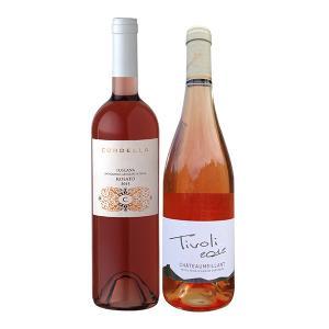 ワインセット 送料無料 辛口ロゼワイン3本セット お料理と相性抜群|mariage