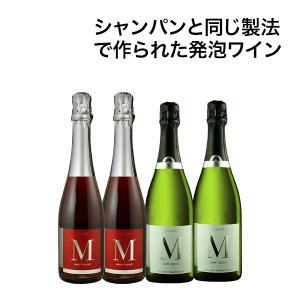 1本あたり840円&送料無料★スパークリングワインセット CAVA 5本セット