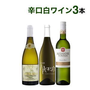 ワインセット  ブドウ品種別飲み比べ白ワインセット 5本  ...