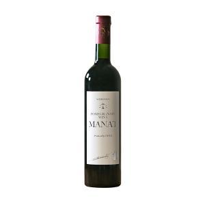 フルーツワイン ザクロワイン 甘口赤ワイン 750ml アゼルバイジャン産 女性に嬉しい美の成分ザクロエキス ザクロジュースたっぷり mariage