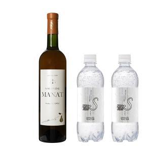 フルーツワイン カリンワイン 白ワイン 750ml カリンワインを炭酸水で割って楽しむスプリッツァーセット 炭酸水クオス KUOS mariage