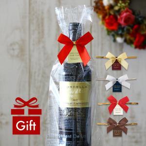 【ワイン購入者限定】ワインラッピング 【ボトルラップ&リボン】 mariage
