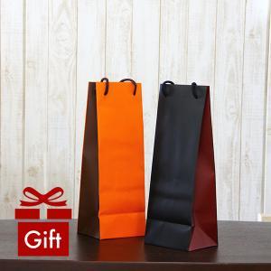 【ワイン購入者限定】ワインラッピング 【手提げ袋 - カラー】 mariage