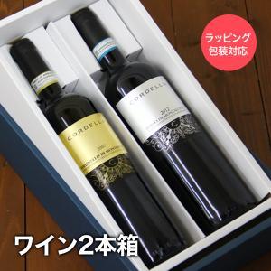 【ワイン購入者限定】ワインラッピング 【2本用ボックス&包装紙】 mariage