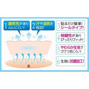 汗取りパッド ワキに直接貼る汗とりシート ロールタイプ 3m|mariamaria|04