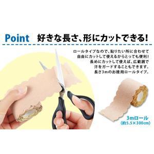 汗取りパッド ワキに直接貼る汗とりシート ロールタイプ 3m|mariamaria|05