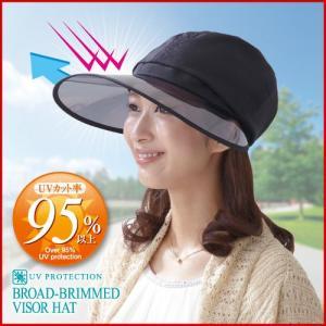 UVカット つば広 帽子 サンバイザー 紫外線対策...