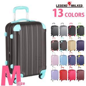 スーツケース M サイズ 中型 軽量 キャリーバッグ キャリーケース ハード ケース レジェンドウォーカー カラフル 5082-60