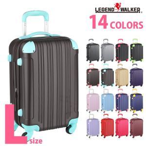 スーツケース L サイズ 大型 軽量 キャリーバッグ キャリ...