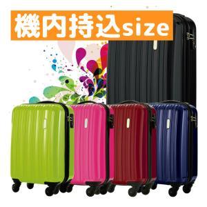 スーツケース 機内持ち込み 小型 軽量 キャリーバッグ SSサイズ キャリーケース ハード ケース 旅行かばん 5096-47