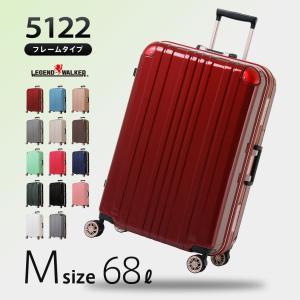 スーツケース 中型 軽量 無料受託手荷物可 M サイズ キャ...