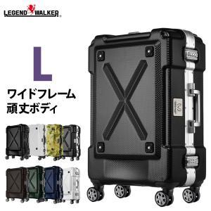 スーツケース L サイズ 大型 軽量 キャリーバッグ キャリーケース レジェンドウォーカー アウトドア フレーム 6302-69
