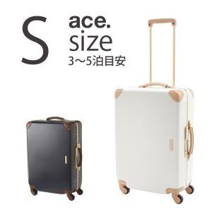 エステル・スーツケース トランクのようなクラシックな雰囲気のあるスーツケース。 ディテールにこだわっ...