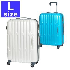 アウトレット Lサイズ 大型 スーツケース キャリーケース キャリーバック キャリーバッグ ストッパー付 ハード ACE エース World Traveler AE-05608