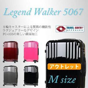 スーツケース 中型 軽量 キャリーバッグ キャリーバック キャリー B-5067-60