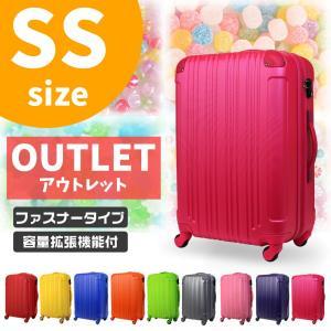 スーツケース アウトレット 機内持ち込み 小型 軽量 SS サイズ キャリーバッグ キャリーケース 旅行かばん キャリーバック カラフル B-5082-48