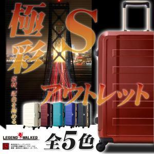 スーツケース S サイズ 小型 軽量 キャリーバッグ キャリ...