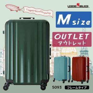 アウトレット スーツケース 中型 軽量 キャリーバッグ Mサイズ キャリーケース キャリーバック 旅行かばん レジェンドウォーカー B-5093-60
