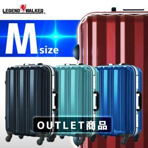スーツケース 中型 M サイズ キャリーケース キャリーバッグ キャリーバック 旅行かばん ハード ケース フレーム アウトレット B-5097-62 marienamaki