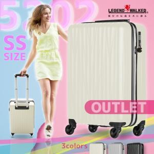 アウトレット B-5202-47 スーツケース キャリーケー...